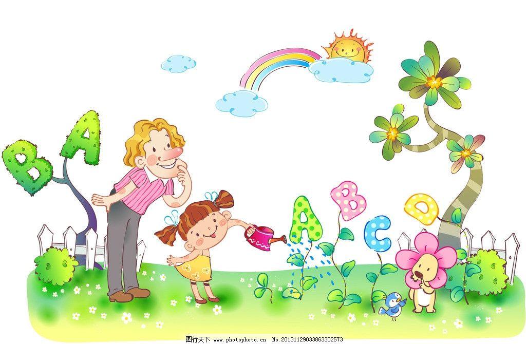 小女孩浇花 学英文 英语学习 外教 浇花 彩虹 绿树 树木 绿叶 绿草