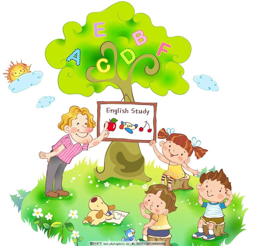 小孩子学英语图片