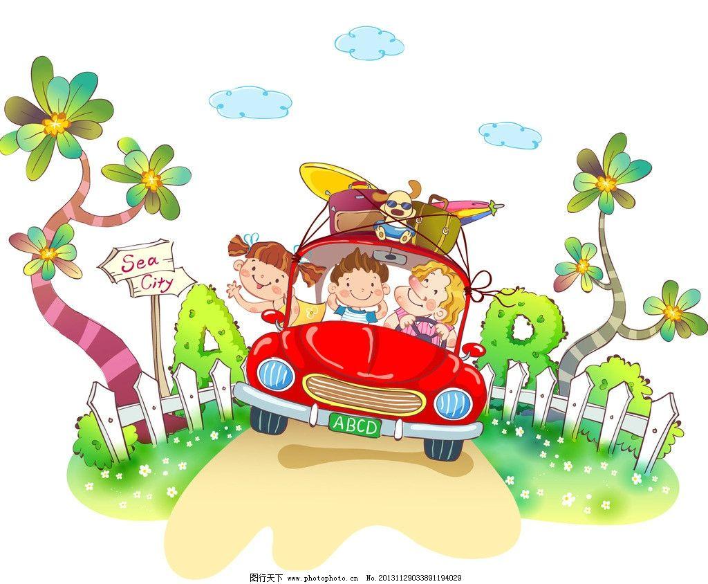 开车旅游的小朋友 汽车郊游 出游 旅行 轿车 大树 绿树 树木
