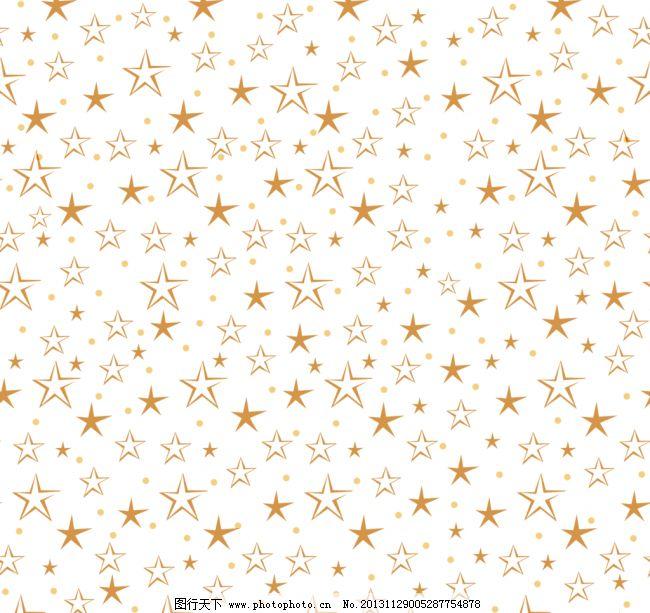 纹理 花纹 星星图片