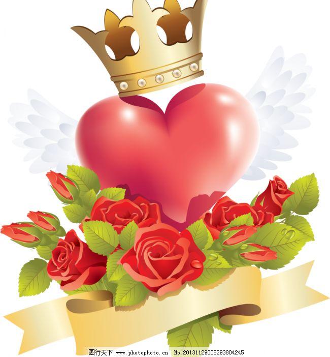 心形 爱情 心 花朵 百合 皇冠 爱 love 天使之翼 移门花纹 欧式复古