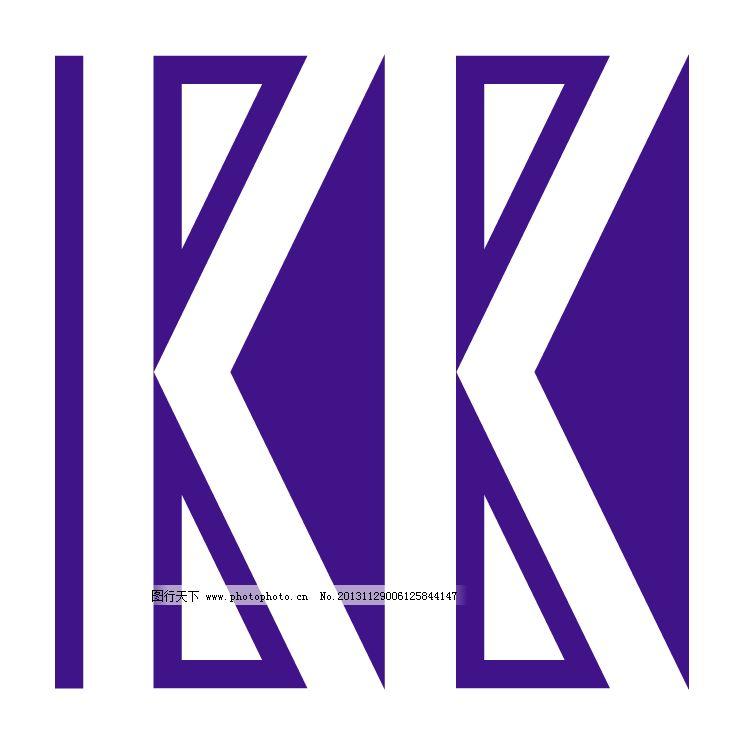logo 标识 标志 设计 矢量 矢量图 素材 图标 745_745