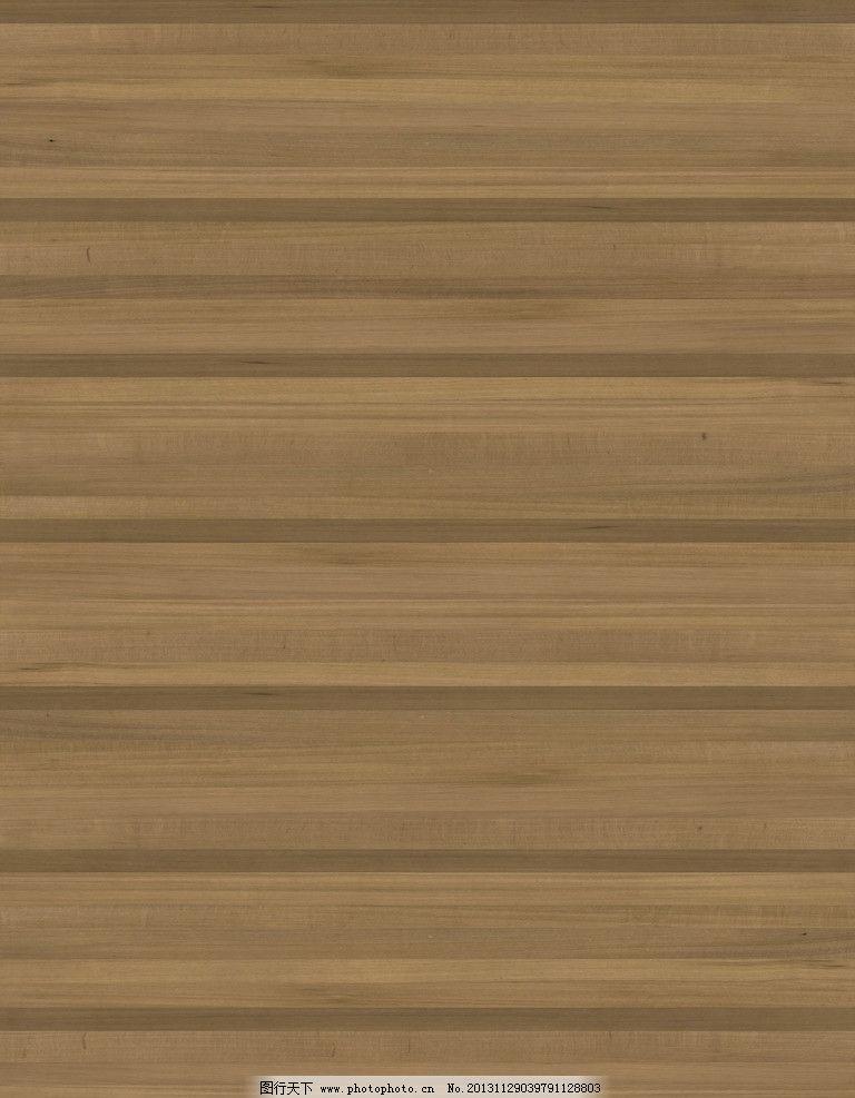 木纹素材下载 木纹图片