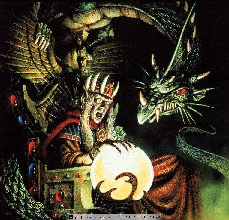 巫师与龙 插画 手绘 龙 男巫师 水晶球 动漫 卡通 动漫人物 动漫动画