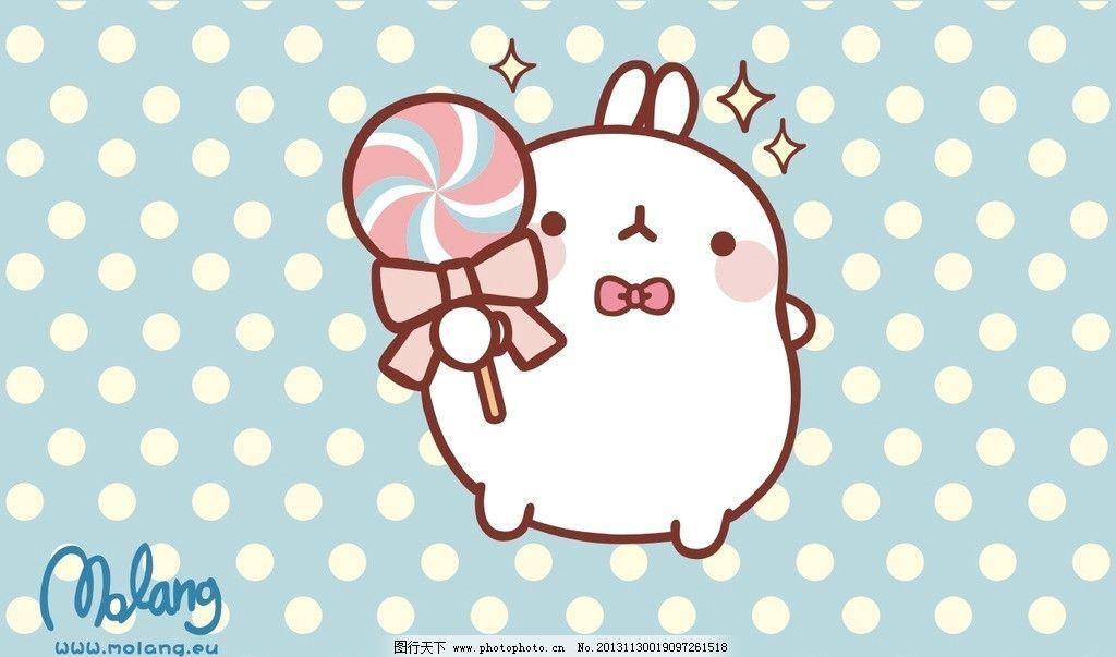 胖兔子 兔子 动物 卡通 棒棒糖 糖果 点点 可爱 矢量动漫 美术绘画