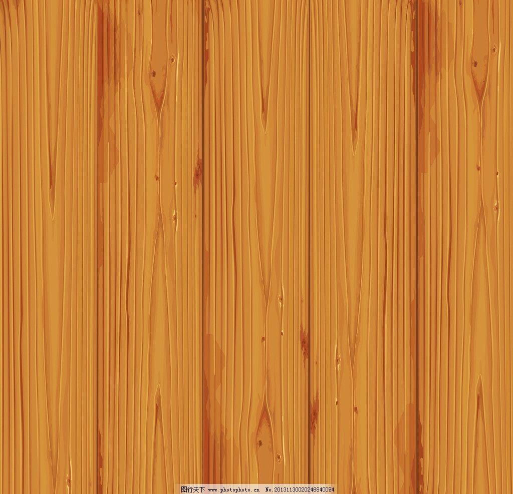 木地板图片_背景底纹