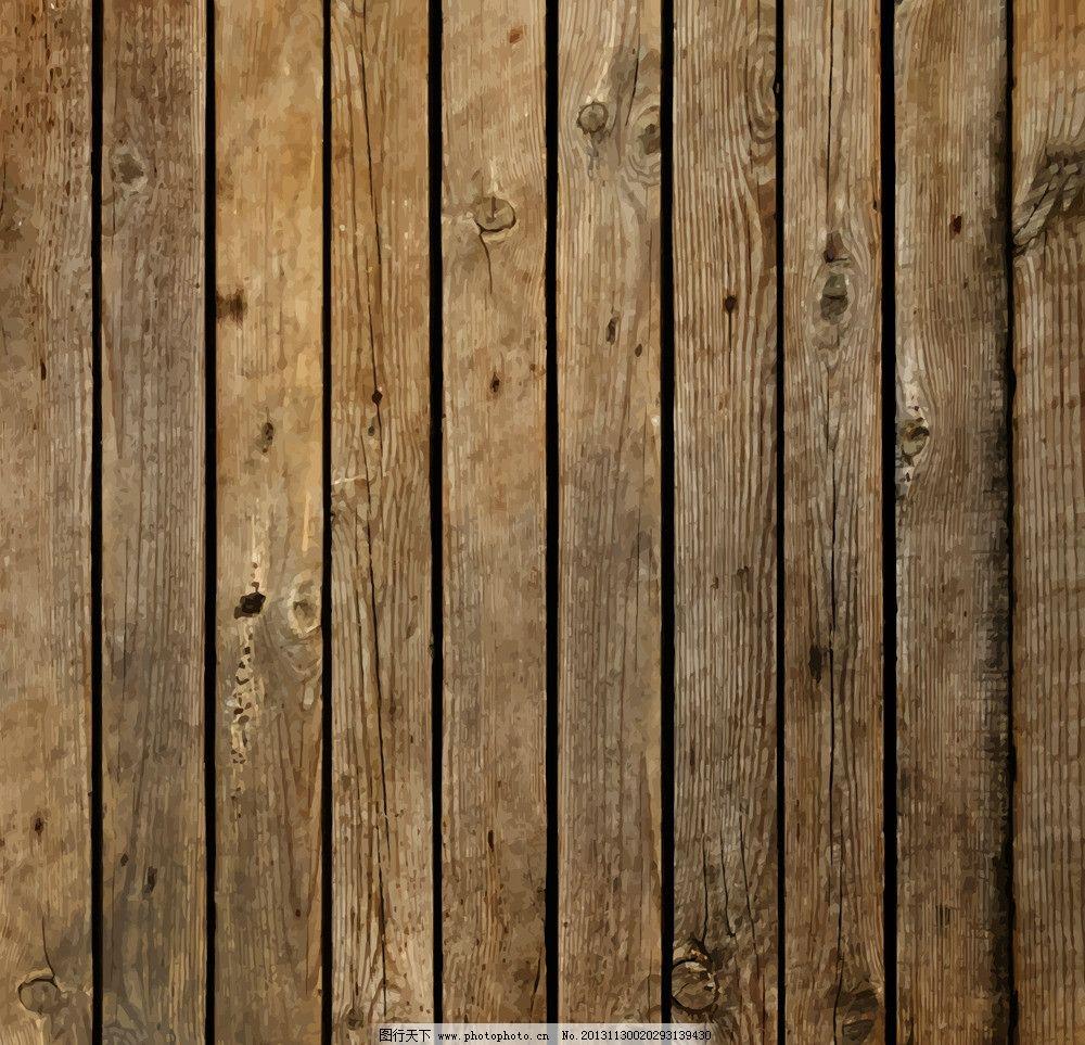 木地板 木纹木地板