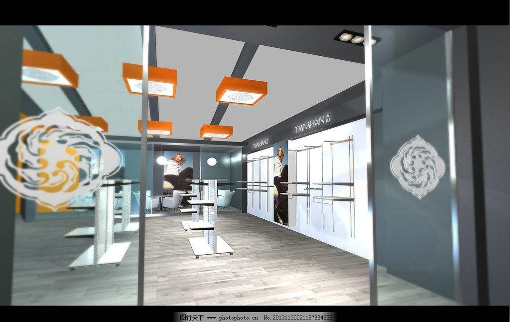 服装展台 展览 展台 展示 展会 服装展 展览设计 3d作品 3d设计 设计