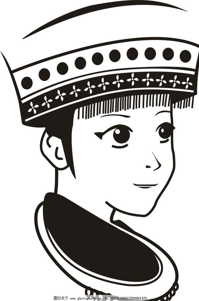 女人头像 苗族 少数民族 女人 姑娘      素描 手绘 帽子 饰品 美女