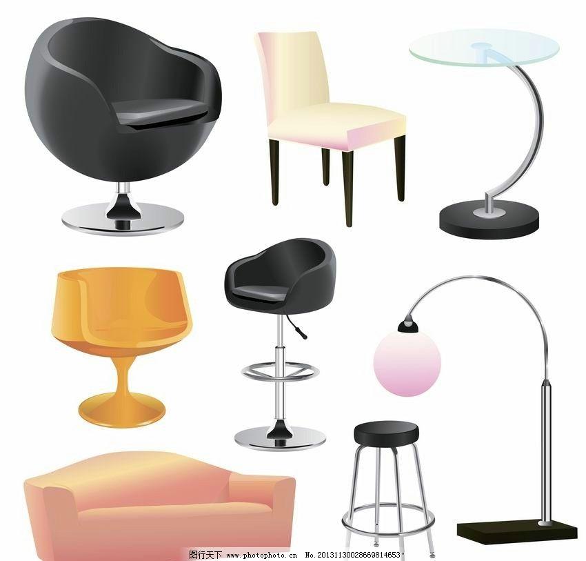 家具 沙发 转椅 椅子 灯具 家居 时尚 手绘 图标 家具家居 家居家具