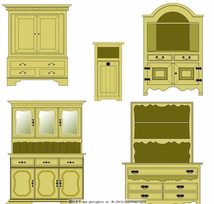 v家具家具图片,桌子家具家居材质手绘时尚家宝衣柜居乐家具图片