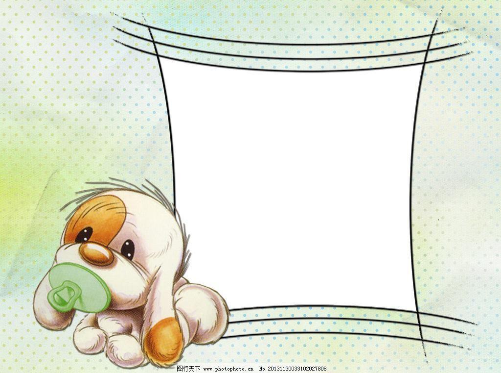 本本封面 边框 边框素材 边框相框 底纹边框 动物 动物相框 儿童相册