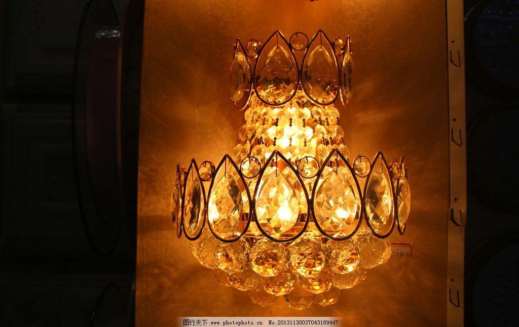 水晶灯 壁灯 皇室贵族灯 欧式灯 豪华灯饰 生活素材 生活百科 摄影 72