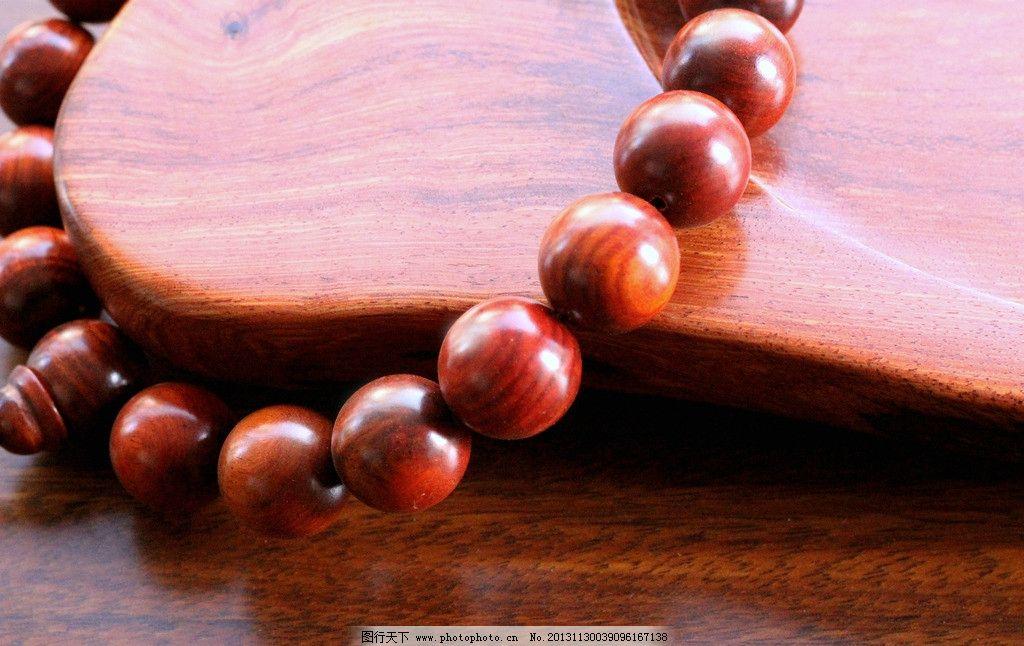 佛珠配饰 佛珠 手串 手链 红木 小叶紫檀 挂件 配饰 宗教信仰 文化