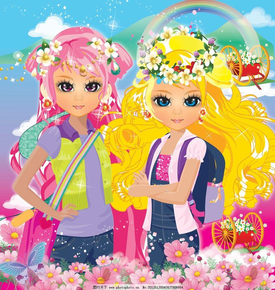 一起郊游 卡通人物下载 郊游 两位美女 卡通小孩 美少女 彩虹 花朵