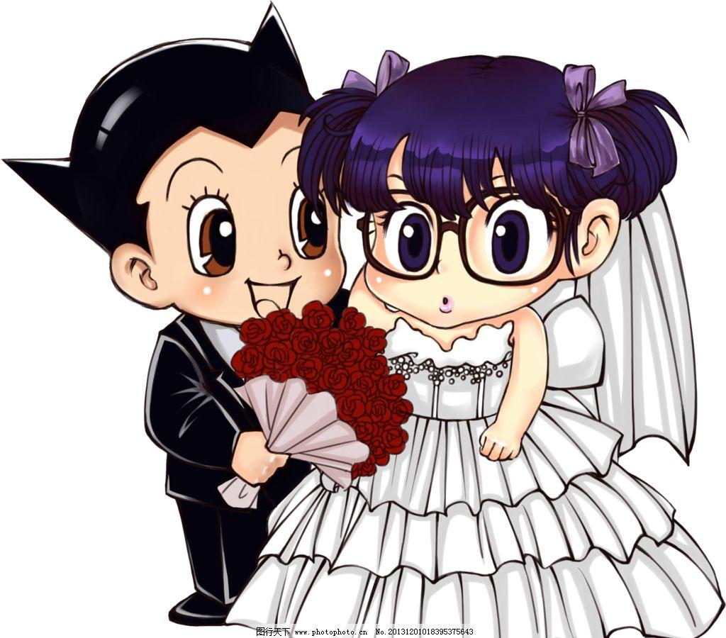 阿童木结婚图片