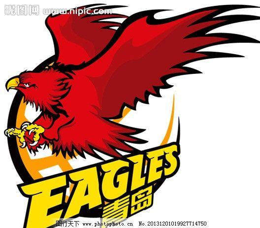 青岛雄鹰队标矢量素材 青岛篮球队标模板下载 青岛双星 青岛男篮logo