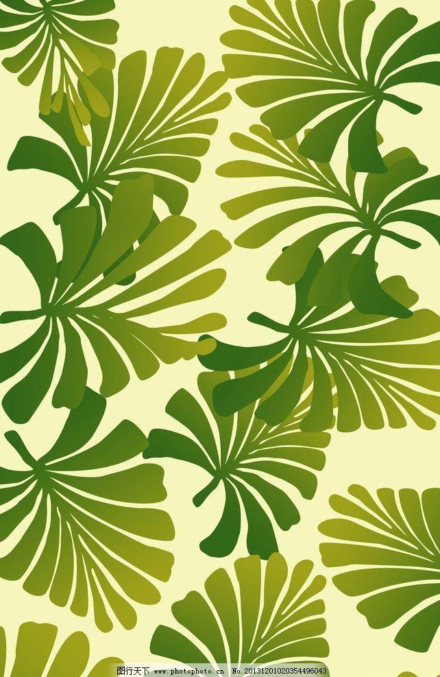 地毯花纹 绿色 树叶 叶子 渐变 现代 地毯 花边花纹 底纹边框 设计 96