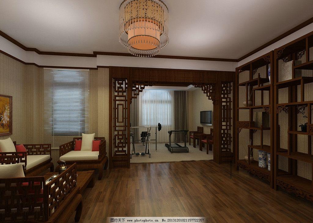 新中式健身套房 深色 典雅 窗户图片