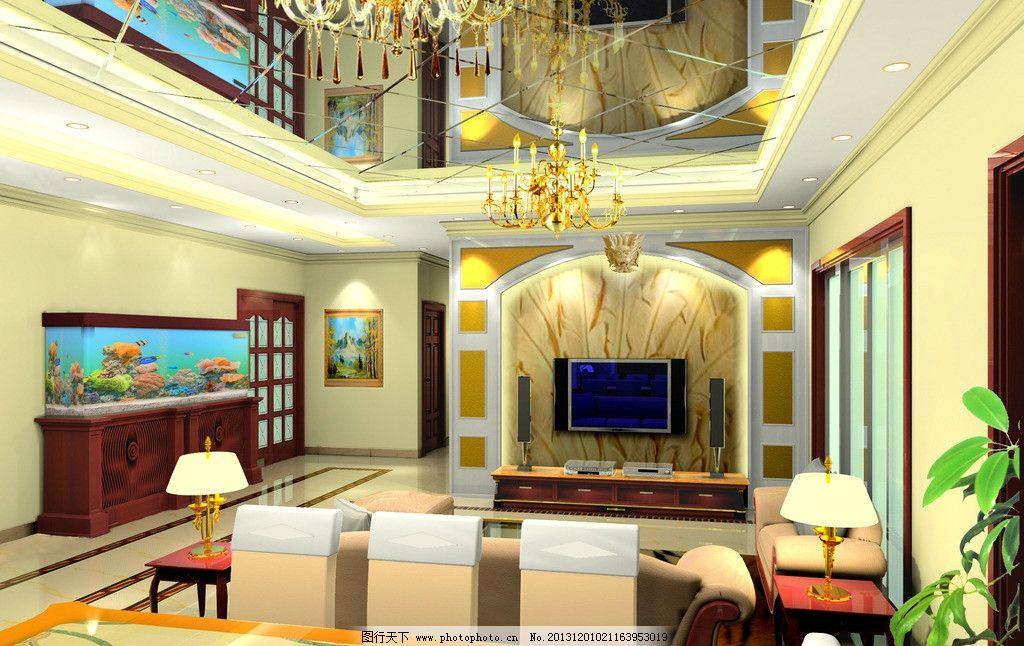 客厅效果图 欧式风格效果图 欧式餐厅效果图 客餐厅效果图 3d作品 3d