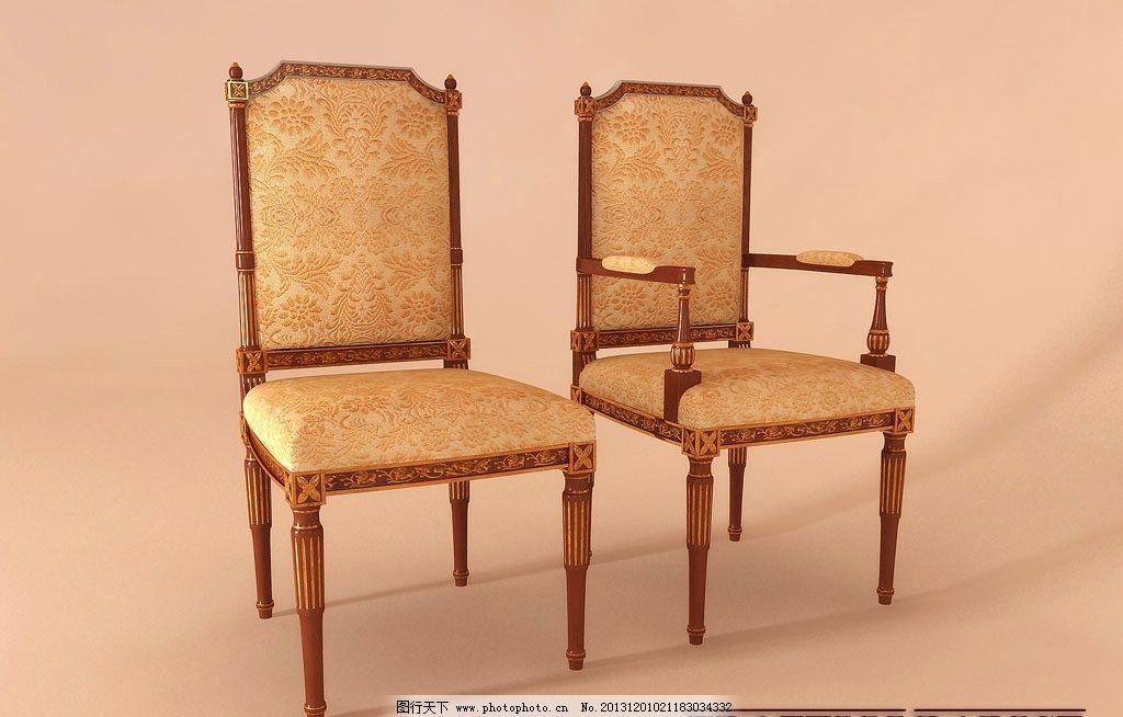 椅子 椅子模型 休闲椅 木椅 老式椅子 餐椅 欧式椅子 实木椅子 3d模型