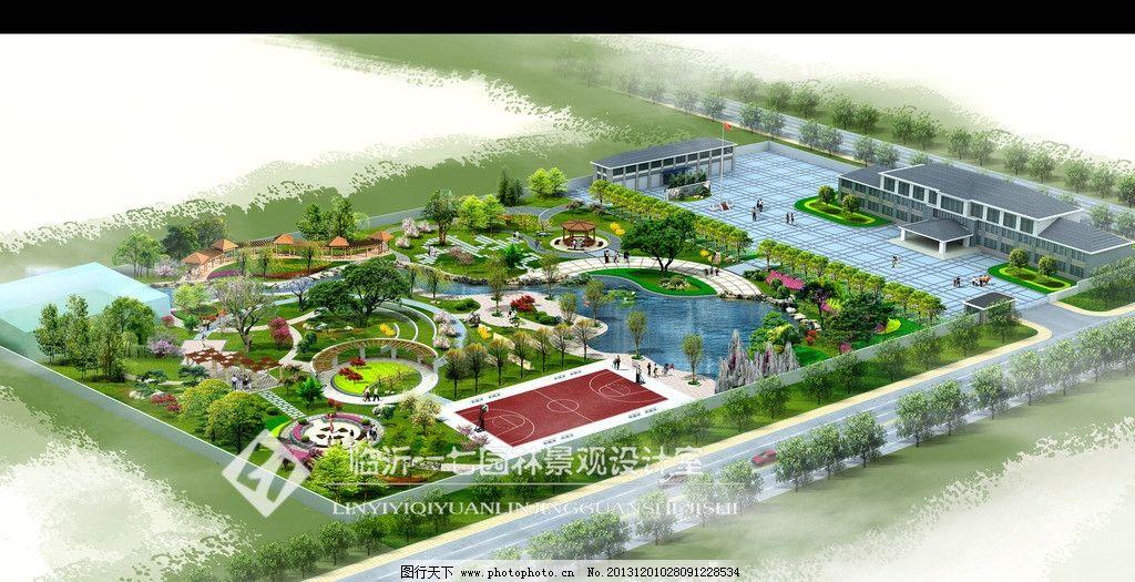 某单位景观绿化效果图 篮球场 院内绿化 假山 廊架 景观绿化 建筑设计