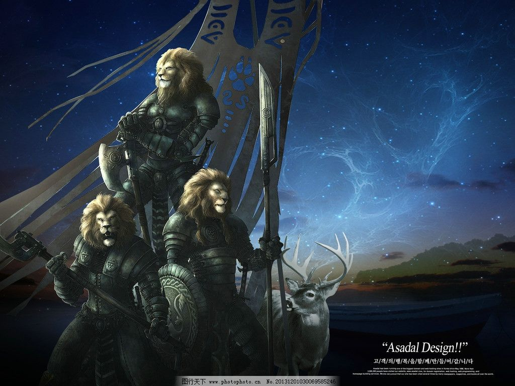 cg角色 神话人物 雄狮士兵 狮头人身 战旗 鹿 夜幕 繁星 海报设计