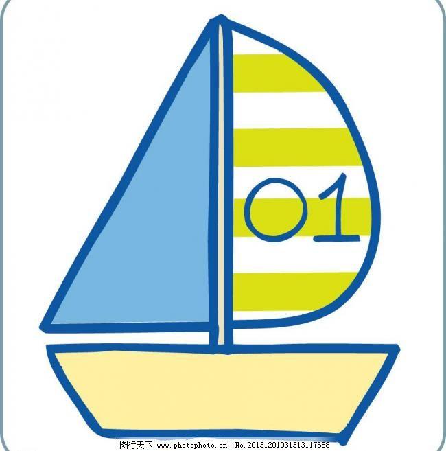 儿童服装 儿童绘画 小船矢量素材 小船模板下载 小船 船只 帆船 卡通