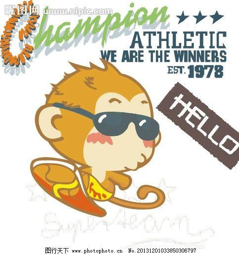 小猴子 猴子 卡通 t恤印花 儿童印花 图案 图形设计 创意插画 插画