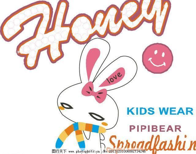 插画 创意 创意插画 创意设计 儿童服装 儿童绘画 儿童印花 小白兔