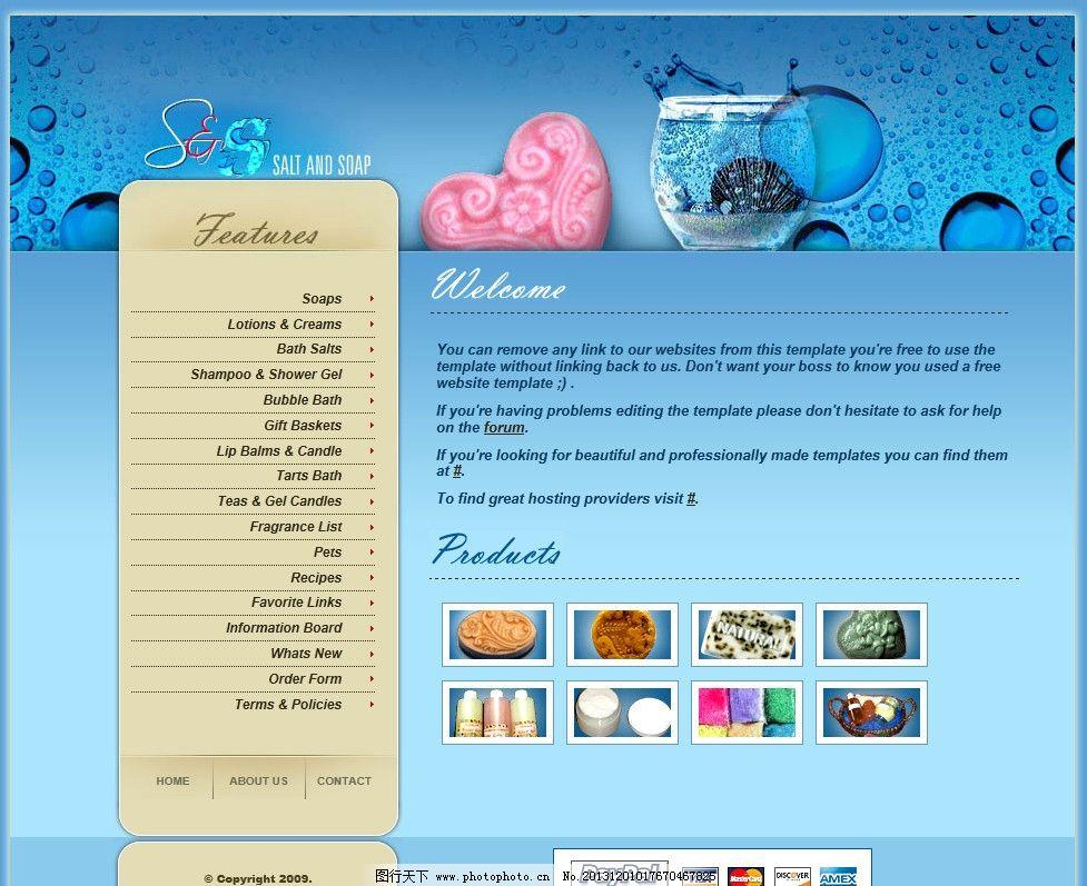英文网站 欧美风格 中文模板 网页模板 源文件 html 网站模板 其他