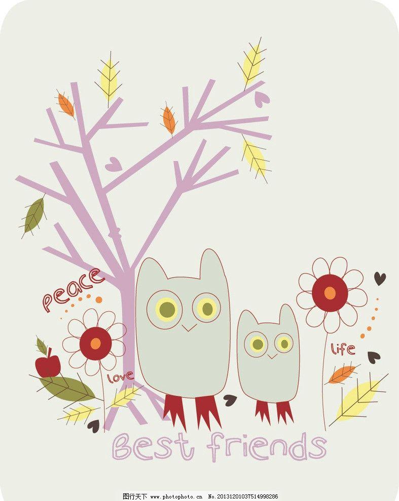 卡通画 儿童印花 服装印花 图案 图形设计 创意插画 创意设计