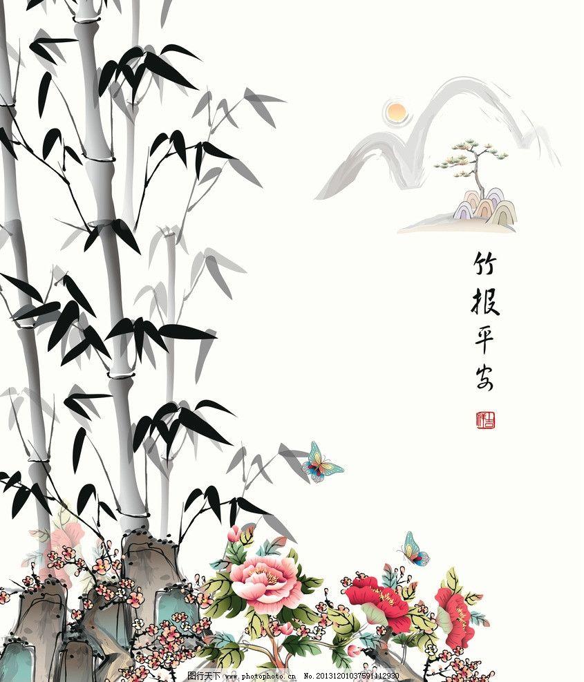 竹画 竹子 竹报平安 水墨画 花朵 蝴蝶 山峰 太阳 风景漫画