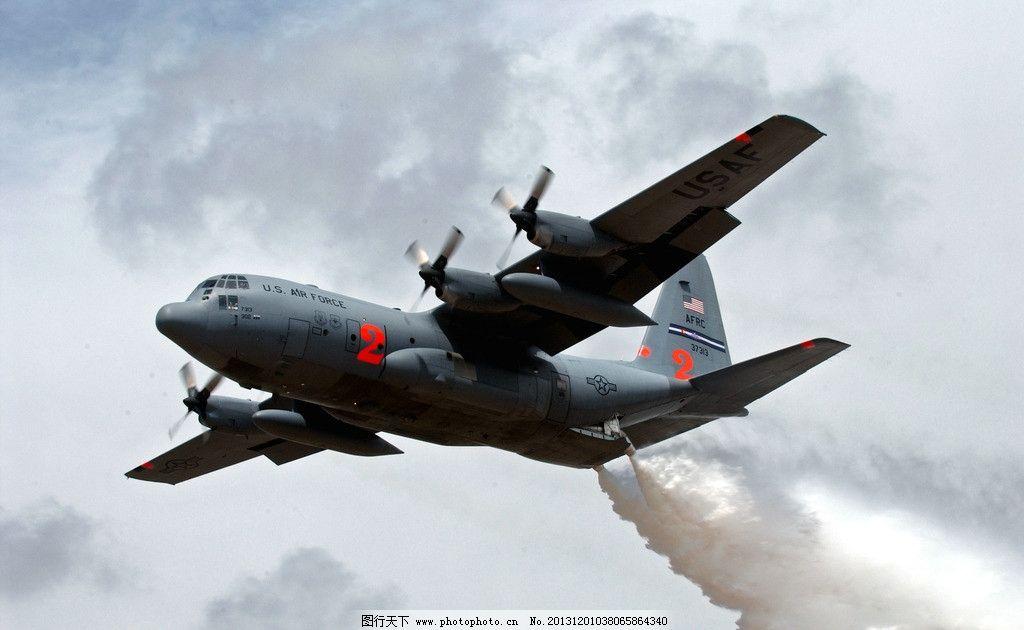 c 130运输机 航空图片 大型飞机 运输机 军用运输机 130大力神 美国空