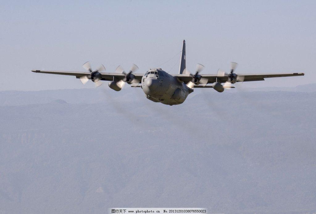 c 130运输机 航空图片 大型飞机 运输机 军用运输机 c130大力神 美国