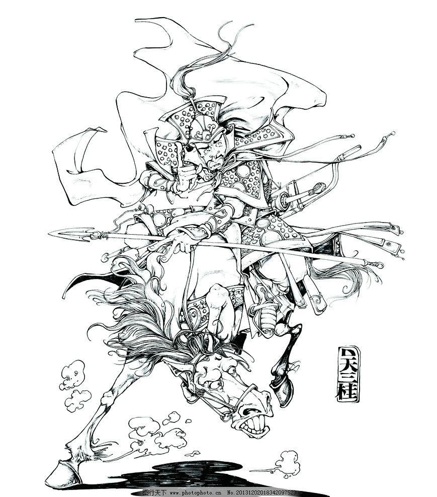 吴三桂 漫画 搞笑 骑马 将军 手绘 动漫人物 动漫动画 设计 300dpi jp