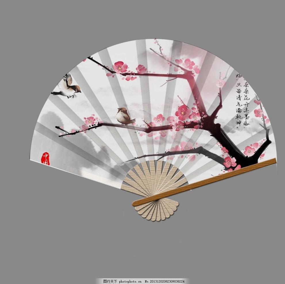 扇子 中国风