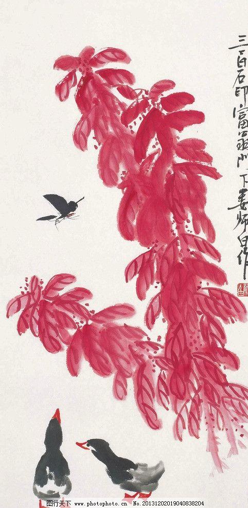 春天 国画 娄师白 雏鸭 鸭子 写意 水墨画 中国画 绘画书法 文化艺术