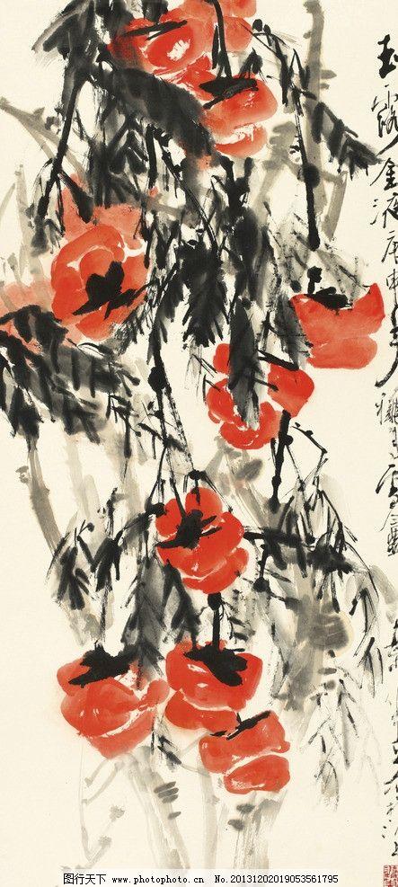 柿子 颜梅华 国画 红柿子 事事如意 写意 中国画 绘画书法 文化艺术-青