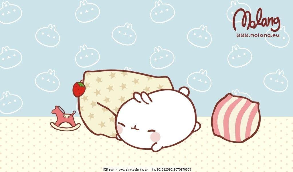 胖兔子 卡通 动物 睡觉 木马 小白兔 矢量动漫 美术绘画 文化艺术