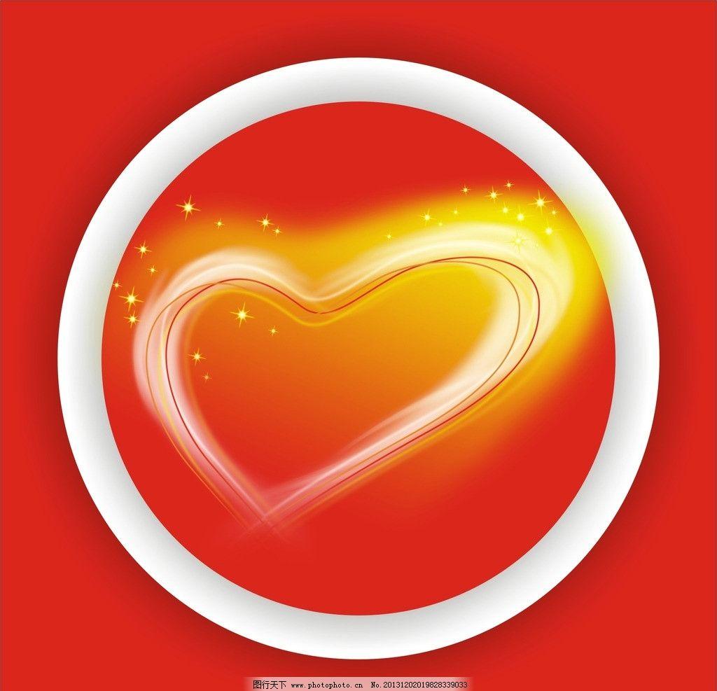 爱心 花纹 背景 边框 圆圈 素材 底纹 公共标识标志 标识标志图标