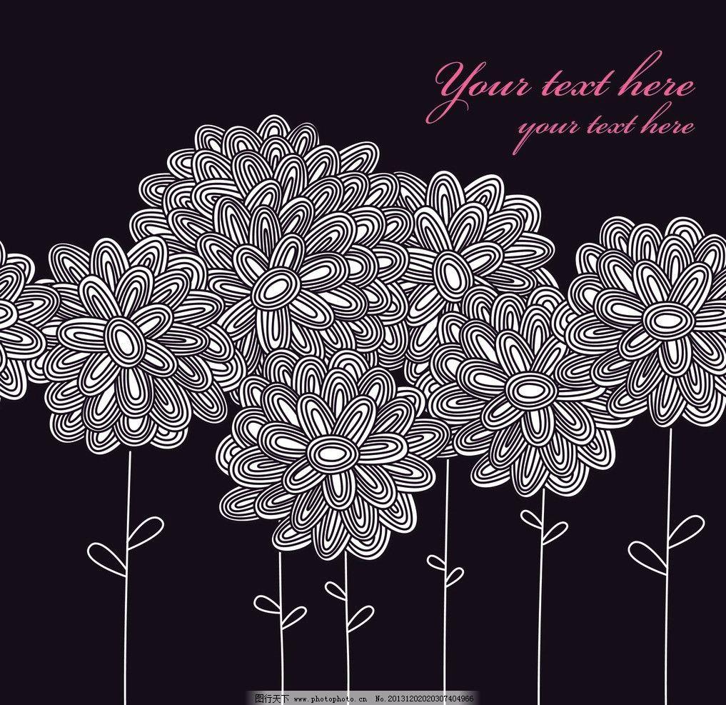 线描菊花 线描装饰小花 剪纸 单线画 速写 花 花边花纹 底纹边框 设计