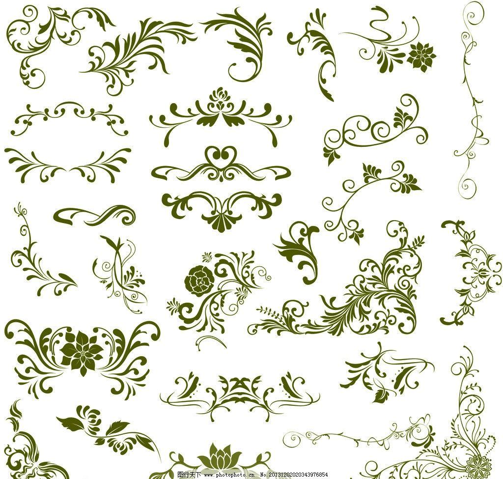 欧式古典花纹素材 欧式 古典 花纹 矢量 素材 花纹花边 底纹边框 ai