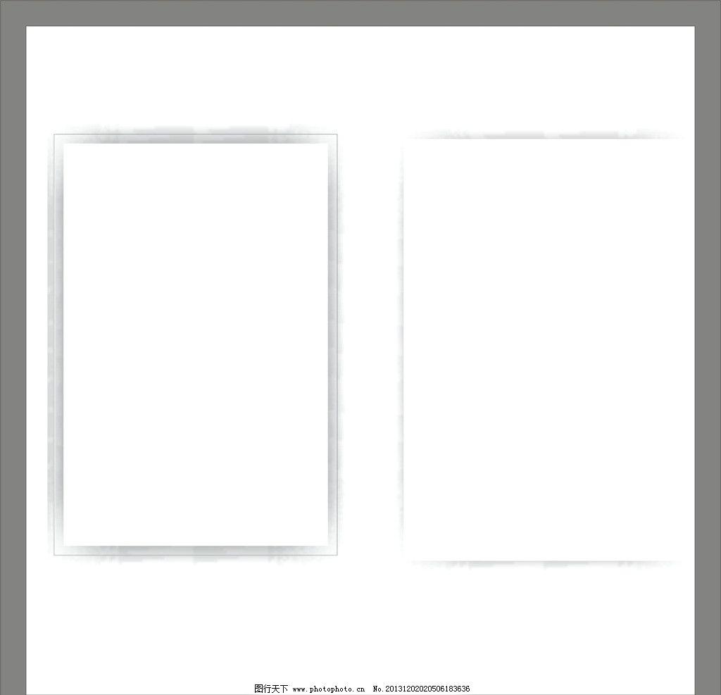 边框 花纹 背景 圆圈 素材 底纹 底纹边框 条纹线条 矢量 cdr