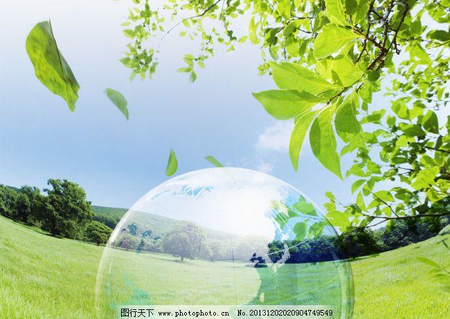 环境保护1_背景图片_底纹边框图片