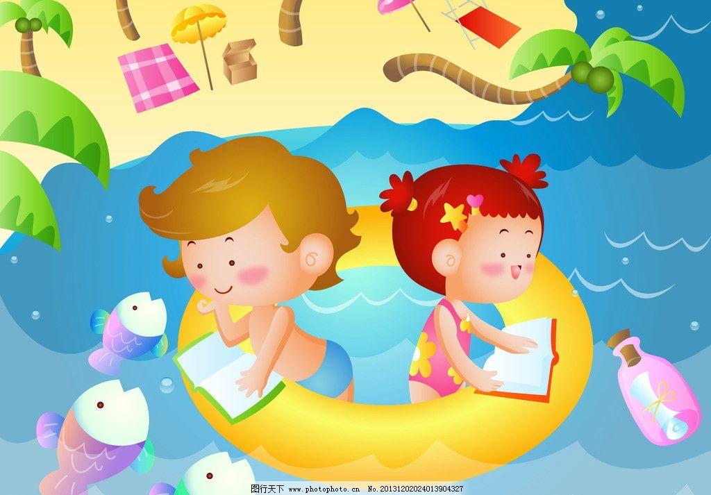 卡通小孩 游泳 看书图片