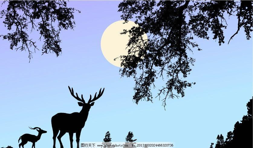 山谷之夜 月夜 树林 鹿 小鹿 夜幕 树影 野生动物 生物世界 矢量 ai