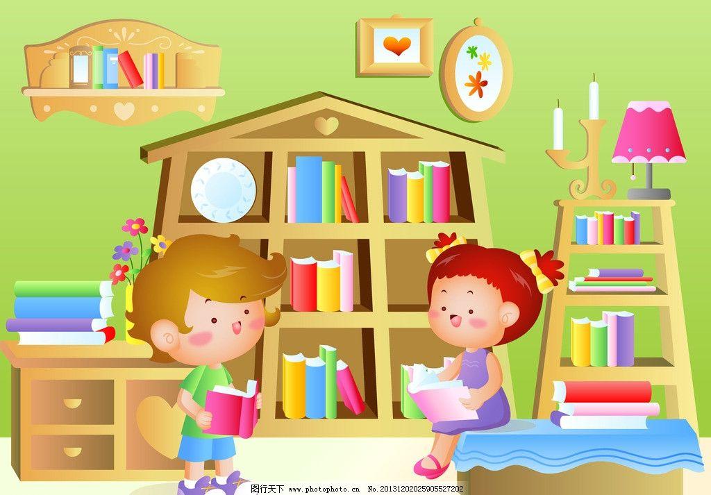 卡通小孩在家里看书 卡通小孩 看书 书 书柜 台灯 烛台 花 学习用品