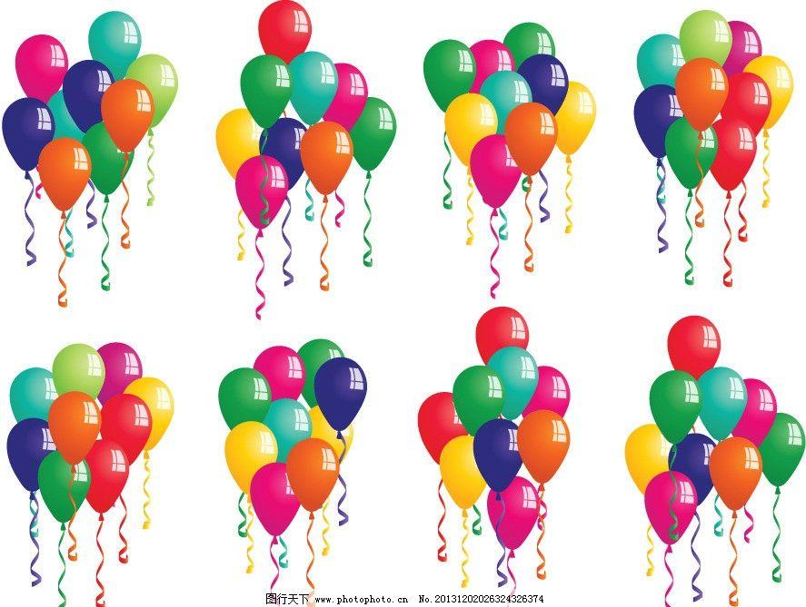 彩色气球 彩球 气球 多彩 手绘 节日 祝福 其他 生活百科 矢量 ai