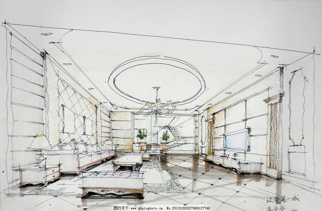室内手绘图      手绘 徒手 欧式 别墅 室内设计 环境设计 设计 72dp